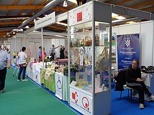 Trade fair - A small trade fair in Croatia, with the exhibition booth of the Croatian Chamber of Economy