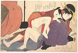 Hokusai, Negai no itoguchi(Plate No. 2)
