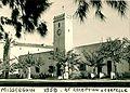 MISSERGHIN PENSIONNAT DES PERES BLANCS 1958 01 BATIMENTS ADMINISTRATIFS.JPG