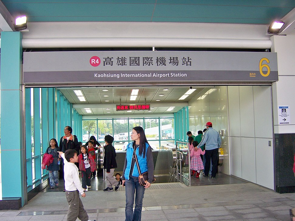 MRT Kaohsiung Int%27l Airport Station Exit6