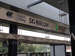 Sungai Buloh railway station - The MRT SBK Sungai Buloh station platform.