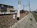 MT-Ogakie-8-sign.jpg