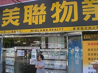 Midland Holdings - A Midland branch in Taipa, Macau