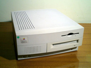 Macintosh Quadra 650 - A Macintosh Quadra 650