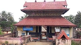 Sree Madiyan Koolom Temple Hindu temple in Kerala, India