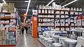 Magazinul Dedeman din Timisoara 2 (5542737888).jpg