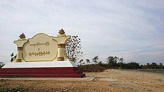 Magway Region Region of Myanmar