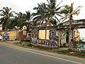 Mahamodara, Galle, Sri Lanka - panoramio (4).jpg