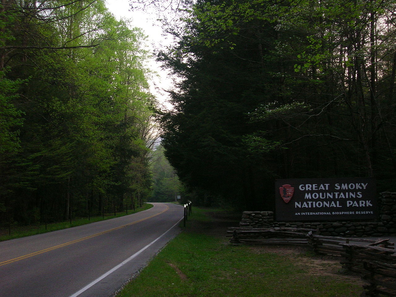 File Main Entrance To The Great Smoky Mountains National