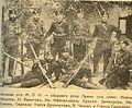 Makedono-Odrinsko Opalchenie Sborna Rota.jpg