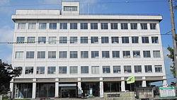 Makubetsu town hall.JPG