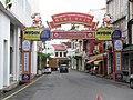 Malaysia - Malaka - 03 - Chinatown streets (6320775962).jpg