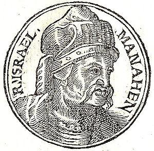 Menahem - Menahem from Guillaume Rouillé's Promptuarii Iconum Insigniorum