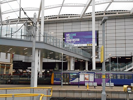 The entrance to the foyer of the arena from Victoria station. Manchester Arena entrance from Victoria station.jpg
