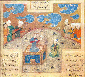 Mani (prophet) -  Painter Mani presenting king Bukhram-Gur (Bahram) with his drawing. 16th-century painting by Ali-Shir Nava'i,  Shakrukhia (Tashkent).