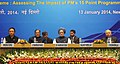"""Manmohan Singh at the inauguration of the Annual Conference of State Minority Commissions on the theme """"Assessing the Impact of PM's 15 Point Programme"""", in New Delhi. The Union Minister for Minority Affairs.jpg"""