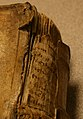 Manuscript Waste (8680589579).jpg