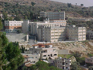 I'billin - Mar Elias educational campus