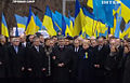 March of dignity in Kiev on February 22, 2015 01.jpg