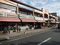 MarikinaCitySportsjf8964 13.JPG