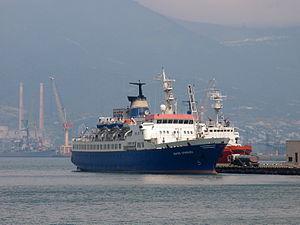 Mariya Yermolova - IMO 7367524 - Port of Novorossiysk, Russia 25-Jul-2005.jpg
