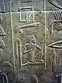 Mastaba de Ti - jeroglífico pene.JPG