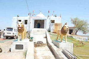 Kuteena - Image: Mata ka darbar temple at Kutina