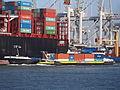 Matthinge (ship, 2011) ENI 02333789 & Vectura (ship, 2009) ENI 02331454 Port of Rotterdam pic2.JPG