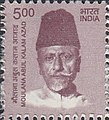 Maulana Abul Kalam Azad 2015 stamp of India.jpg