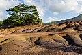 Mauritius Seven-Coloured-Earths-01.jpg
