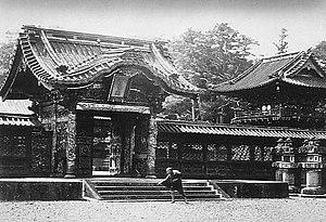 Tokugawa Ietsugu - Mausoleum of Ietsugu (posthumously known as Yushoin) at Zōjō-ji in Shiba Park