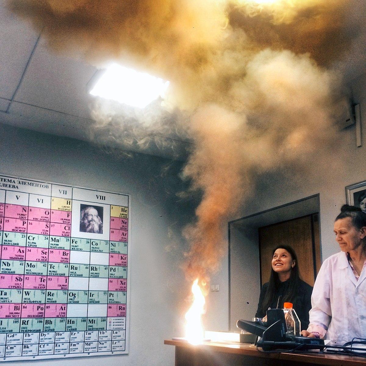 Ingénieur chimist...