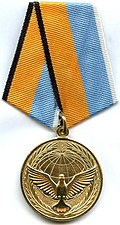 Medal Participant in Peacekeeping Operations.jpg