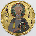 Medallion with Saint John the Evangelist from an Icon Frame.jpg