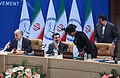 Meeting of the heads of state at the 16th summit of the NAM (2).jpg