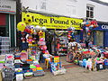 Mega Pound Shop, Eccles (2).JPG