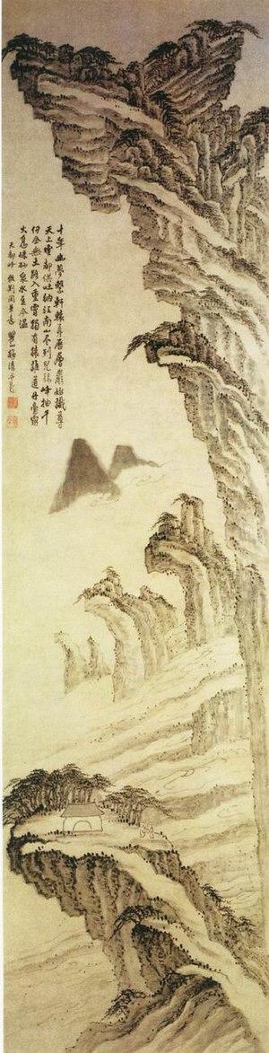 Mei Qing - Tiandu Peak of Mount Huangshan. Ink on paper. Palace Museum, Beijing.