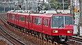 Meitetsu 5300 series EMU 021.JPG