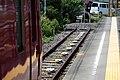 Meitetsu Saya Station 001.JPG