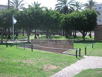 Memorial to the Fallen of Tel Aviv University-13.jpg