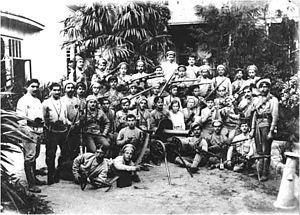 People's Guard of Georgia - The People's Guard of Georgia