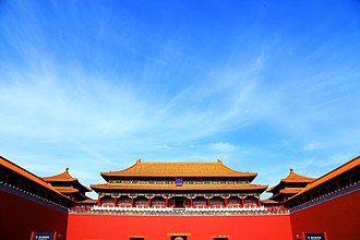 Forbidden City - The Meridian Gate, front entrance to the Forbidden City, with two protruding wings