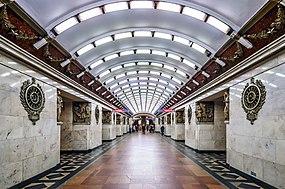 Metro SPB Line1 Narvskaya1.jpg