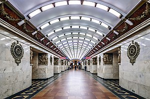 Pylon station - Narvskaya, Saint Petersburg Metro