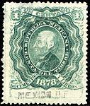 Mexico 1878 documentary revenue 54 DF.jpg