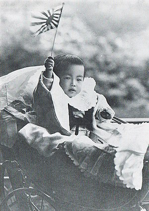 Hirohito - Hirohito in 1902 as an infant