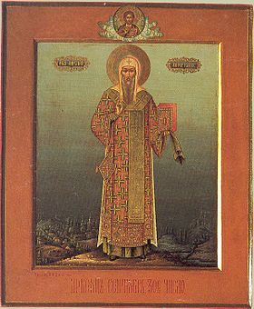 Михаил I (митрополит Киевский) — Википедия