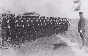 Military Training for Policemen in Karafuto.JPG