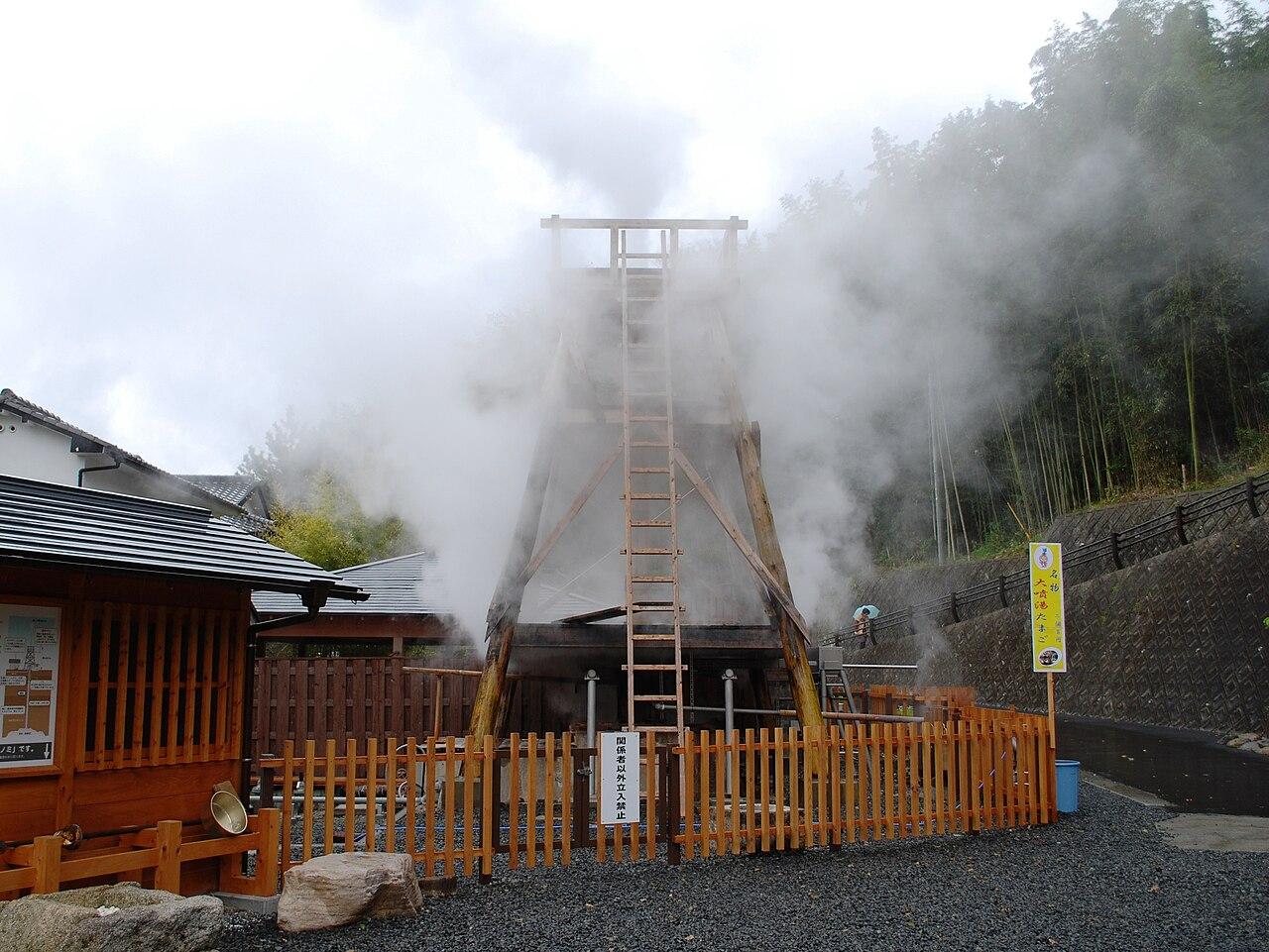 Mine hot spring 01.JPG
