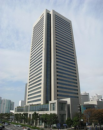 Mitsubishi Heavy Industries - Mitsubishi Heavy Industries building in Yokohama, Japan